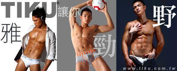 TIKU 梯酷 ~ 條紋派對 棉質透氣超彈 平口男內褲 -藍白 (LC1238)