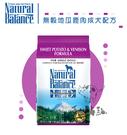 Natural Balance[NB無穀地瓜鹿肉成犬配方,大顆粒,4.5磅,美國製]