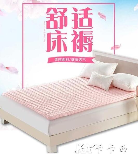 床墊薄款床鋪墊子雙人鋪床被墊褥訂做訂製尺寸防滑x2.0 【快速出貨】YYJ