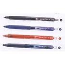 《享亮商城》UMN-105 紅色 自動鋼珠筆  三菱