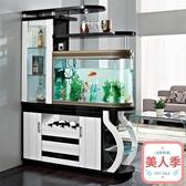 簡約現代進門客廳玄關帶魚缸酒柜屏風隔斷間廳雙面鞋柜門廳裝飾柜JY-『美人季』