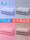 老人用床上隔尿墊防水床墊可洗成人護理墊老...