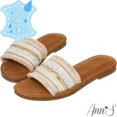 Ann'S水洗牛皮-名品風流蘇亮片珍珠平底涼拖鞋-米白