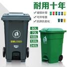 垃圾桶 100L升戶外垃圾桶帶蓋環衛大號垃圾箱移動大型分類公共場合商用【幸福小屋】