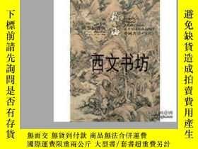 二手書博民逛書店【罕見】1997年 Classical Chinese Pain