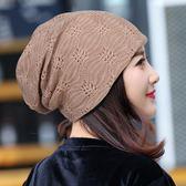 七夕節禮物-春夏蕾絲包頭帽子 薄款月子帽頭巾空調帽光頭化療帽女透氣堆堆帽【優惠兩天】