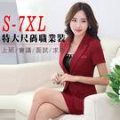 S-7XL短袖OL套裝裙~*艾美天后*~...