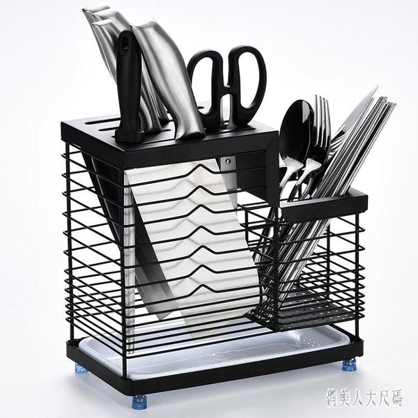 刀架 刀座廚房用品家用304不銹鋼菜刀座置物架插刀座盒放刀具收納架 KV38【俏美人大尺碼】