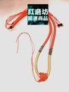 【Ruby工作坊  】「細線0.4CM可伸縮條長短」NO.04RY紅黃中國結造型項鍊一條