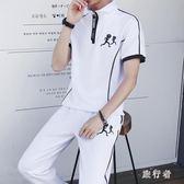 休閒運動套裝 夏季男士短袖T恤修身半袖帥氣衣服一套2019新款 BT4137【旅行者】