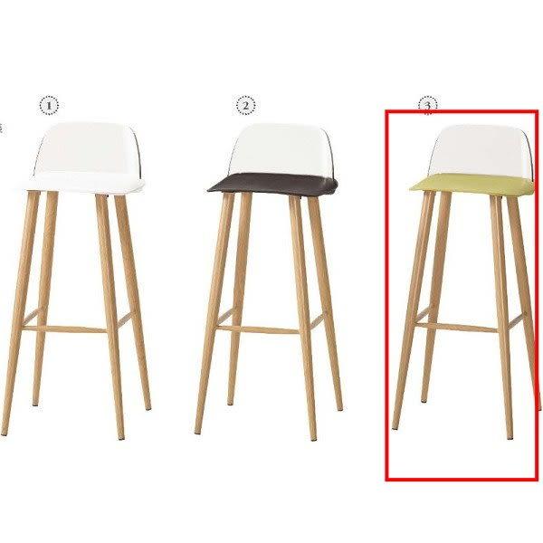 吧檯椅 MK-1043-6 布魯諾吧椅(高)(綠)(五金腳)【大眾家居舘】
