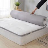 床墊加厚海綿床墊1.5m床1.8x2.0米學生宿舍1.2單人雙人地鋪榻榻米墊子WY 快速出貨免運