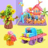 魔法diy玉米粒玩具片兒童手工制作材料包幼兒園益智粘粘樂女孩【快速出貨八折優惠】