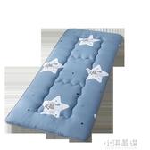 床墊軟墊學生宿舍0.9m單人褥子寢室上下鋪1米1.2加厚被褥家用墊被CY『小淇嚴選』