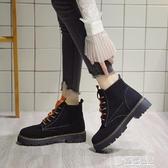秋季新款厚底低跟韓版女鞋短靴百搭女靴子英倫馬丁靴學生裸靴 草莓妞妞