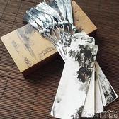 書籤 煙雨江南水墨中國風古典紙質書簽流蘇穗子創意復古精美禮盒禮品 寶貝計畫