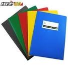 《享亮商城》E3735A 紅 二用文件套(A4) HFP
