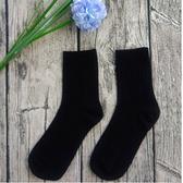 320【HIROSAWA】 除菌直條紋紳士襪-男款(3雙組)