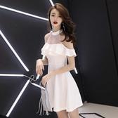 白色小晚禮服女2019新款洋裝生日派對連身裙顯瘦聚會名媛短款晚宴