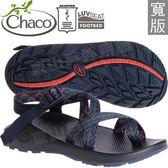 Chaco ZCM02_HE14奔騰海洋(寬) 男越野運動涼鞋-Z2夾腳款 美國佳扣水陸兩用鞋/沙灘拖鞋/織帶運動鞋