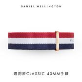 Daniel Wellington DW 錶帶 20mm金扣 經典藍白紅織紋錶帶