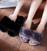 居家冬季可愛室內防滑軟底毛絨情侶毛毛拖鞋【不二雜貨】