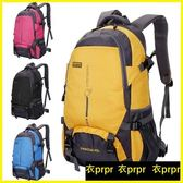 登山包 新款戶外旅行雙肩背包防水登山包