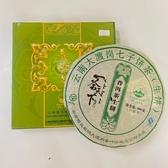 雲南大渡崗七子普洱茶 生茶(早春茶) 400g/單片 原價4000元 限量特惠售完為止