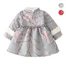 新生兒 小童中國風旗袍領洋裝 拜年服 旗袍裝 童裝 過年 唐裝 大紅 新衣 喜酒 拜年服 新年