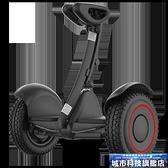 電動滑板 小米九號平衡車燃動版米家定制學生成人智慧電動體感車雙輪兩輪九號 DF城市科技