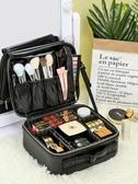 化妝包 化妝包女便攜大容量韓國網紅同款ins風小號跟妝師化妝品收納盒包 伊蘿