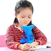 防近視坐姿矯正器小學生兒童桌面寫字架糾正姿勢視力保護器視架 茱莉亞嚴選