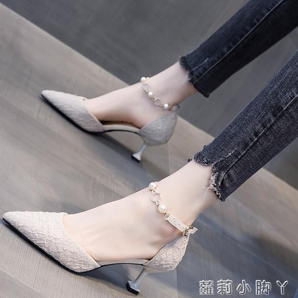 達芙妮沿薦少女高跟鞋細跟2021新款百搭仙女風中空一字帶單鞋女春 蘿莉新品