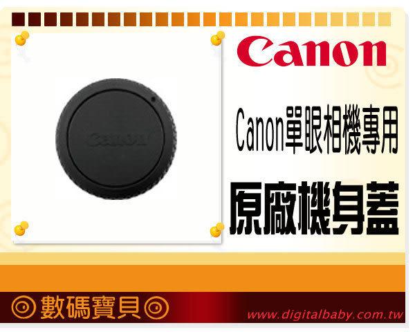Canon 原廠機身蓋 R-F-3 RF3