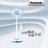 Panasonic國際牌 14吋DC直流電風扇高級型F-L14GMD