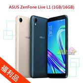 ◤福利品,送亮面貼◢ ASUS ZenFone Live (L1) ZA550KL (1GB/16GB) 5.5 吋 四核心 智慧型手機
