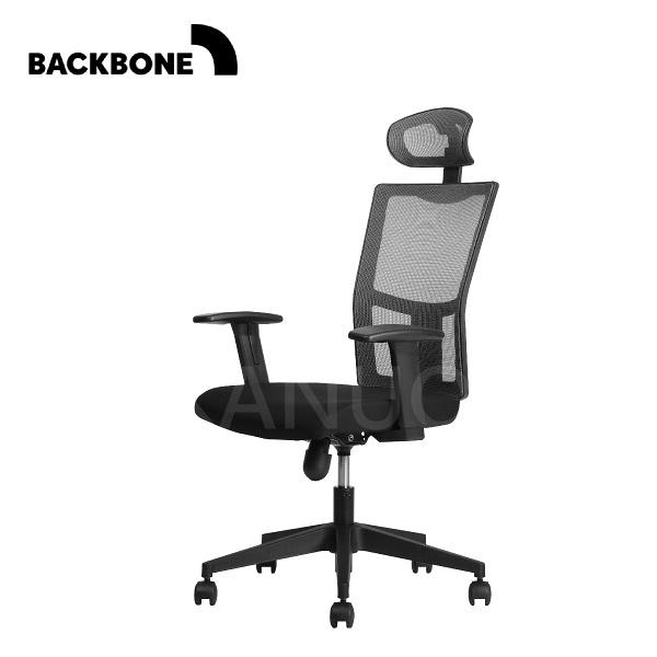 【Backbone】HydraLite 人體工學椅