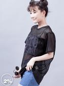 【2%】 2%個性標語HELLO透光造型上衣-黑/白