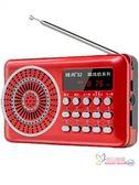 收音機 信號強的衛星收音機新款錄音機便攜式唱戲機小型老人隨身播放器 2色