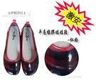 雨鞋-平底橡膠娃娃鞋---紅格子(日本製)