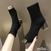 高跟馬丁靴女秋季單靴時尚百搭黑色粗跟瘦瘦chic小短靴潮快速出貨