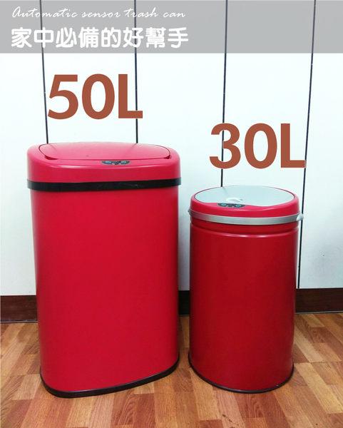 FDW【TYB30】免運現貨平日24H出貨*超大容量30L自動電子紅外感應不鏽鋼垃圾桶/免腳踩/智能感應