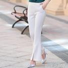 職業西裝褲西褲女薄款墜感高腰寬管褲白色喇叭褲修身顯瘦女士長褲 蘿莉小腳丫