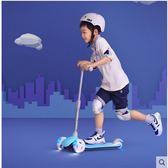小米兒童滑板車米兔3輪溜溜車3-6歲小孩寶寶玩具車踏板劃板車便攜 MKS免運