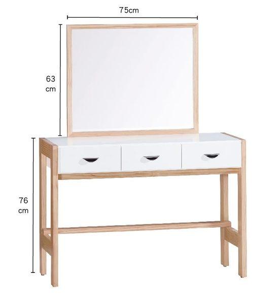 【森可家居】沃利鏡台(上下座) 7JX43-4 梳化妝檯 無印北歐風