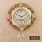 掛鐘 歐式豪華玫瑰花裝飾掛鐘創意客廳鐘錶搖擺靜音電子鐘藝術墻鐘招財 DF