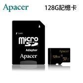 Apacer 宇瞻 microSDXC/SDHC UHS-I U1 Class 10 128G記憶卡[分期0利率]