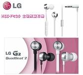 LG HSS-F530【原廠盒裝】QuadBeat2 原廠扁線耳機 G3 D850 G Pro 2 D838 G Pro E988 G2 D802 GJ E975w G2 mini G4 Lite D686