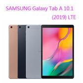 【刷卡分期】SAMSUNG Galaxy Tab A 10.1 (2019) LTE T515 10.1 吋 32G  增強型雙揚聲器
