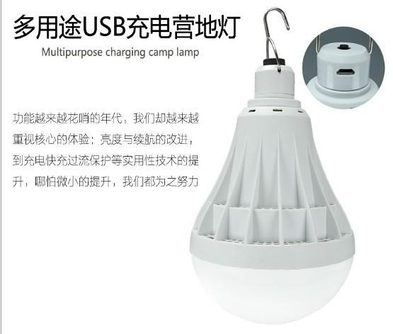 30W【NF216擺攤神器】USB充電 多款停電應急燈 家用充電燈泡 夜市擺地攤照明